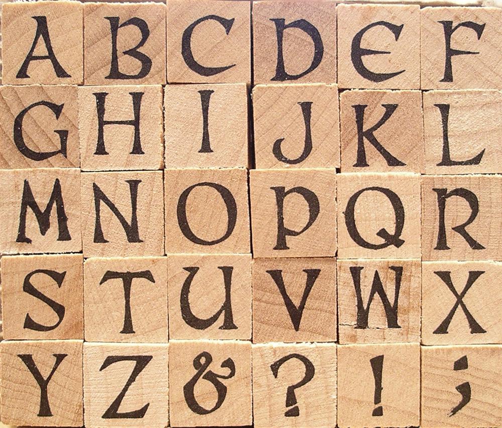 alphabet-1480105-1279x1090-kopiya
