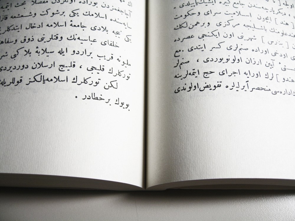 arabic-writing-1419903-1280x960