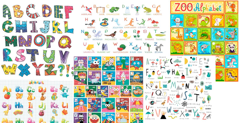 все алфавиты