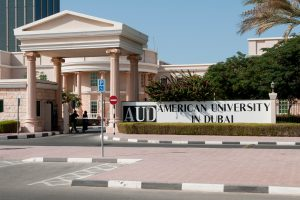 Обучение в ОАЭ